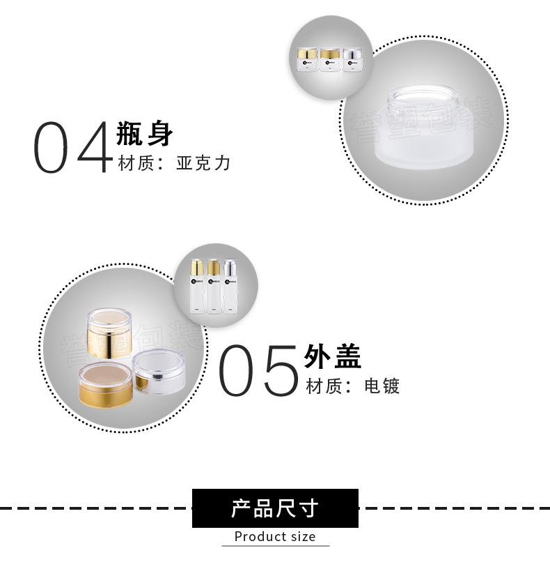 广州誉塑包装厂家直销化妆品玻璃瓶亚克力盖磨砂套装瓶系列分装瓶示例图8