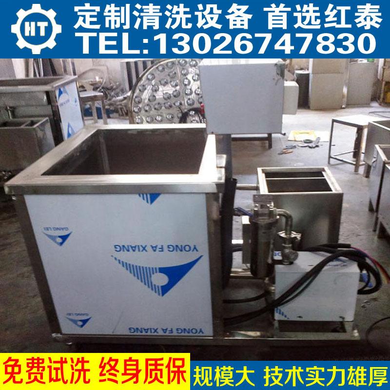 江门清洗设备 江门工业清洗设备厂家定制  干净环保示例图3