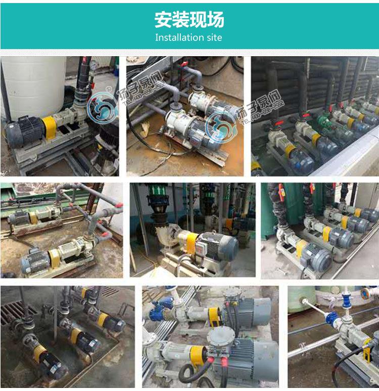 CQB重型不锈钢磁力泵 大流量 高扬程 防爆型零泄露化工泵厂家直销示例图14