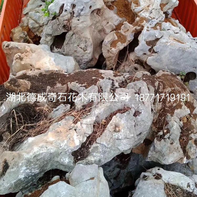 太湖石批发太湖石价格太湖石示例图10