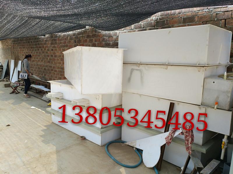 吉林市耐酸碱塑料电解槽 pp焊接塑料电解槽质量 聚丙烯pp水箱厂家示例图9