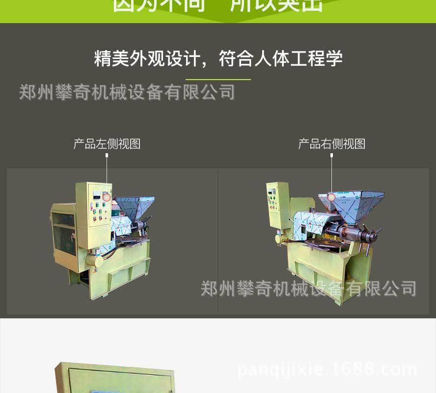 多功能螺旋榨油机全自动商用榨油机公司直供价格优示例图2