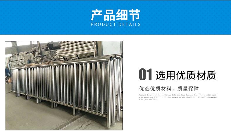 不锈钢复合管护栏围栏高速护栏市政防护栏景观护栏示例图4