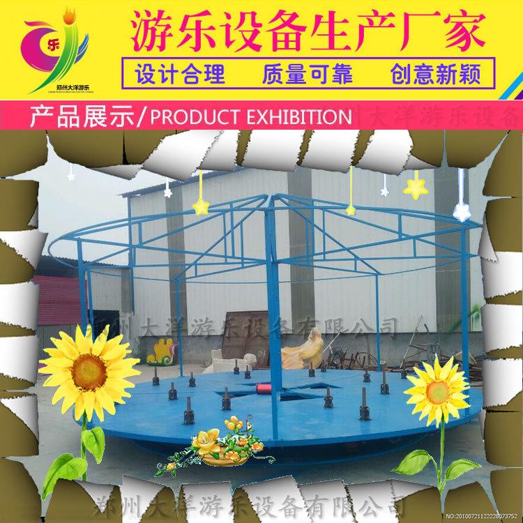 大洋游乐专业定制16座儿童简易转马 广场折叠流动12座简易转马示例图22