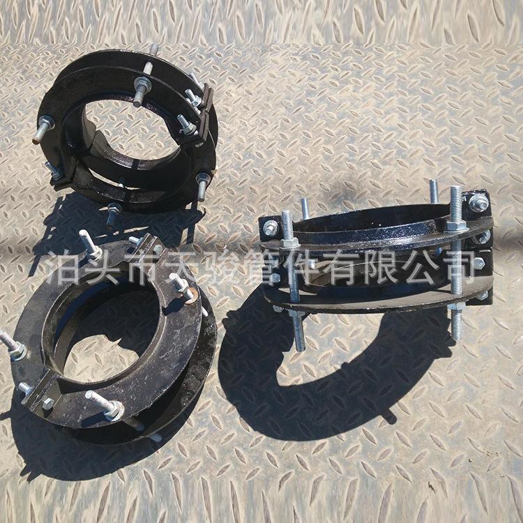 厂家批发 球墨铸铁卡子 DN200管道防滑卡子管卡子 防脱卡子示例图7