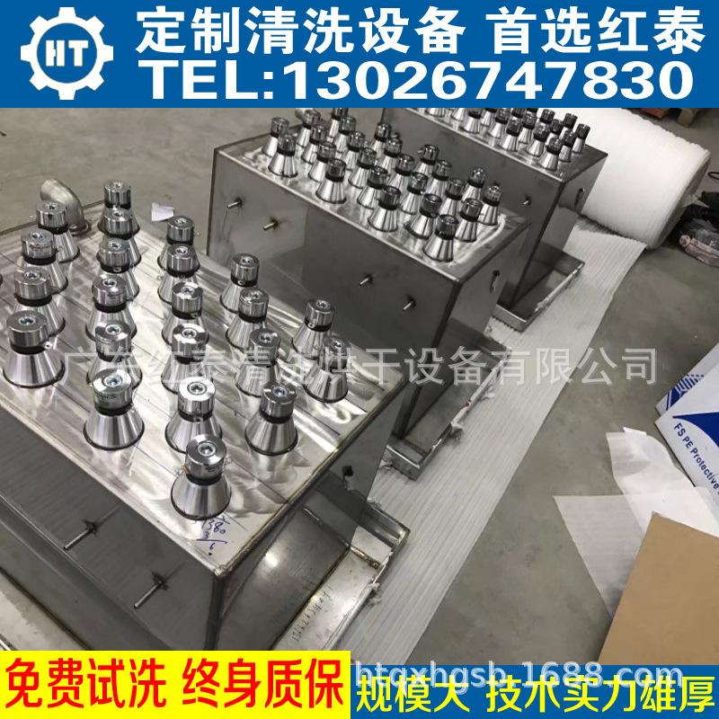 惠州清洗设备 惠州工业清洗设备厂家定制示例图5