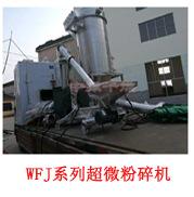 批发粗粉碎机厂家直销厂家供应药材 粗碎机食品粗粉机细度可调节示例图56