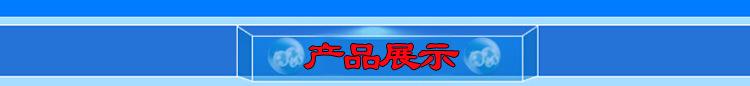 精品展示 砂尘试验箱 沙尘试验箱 耐尘试验箱示例图1