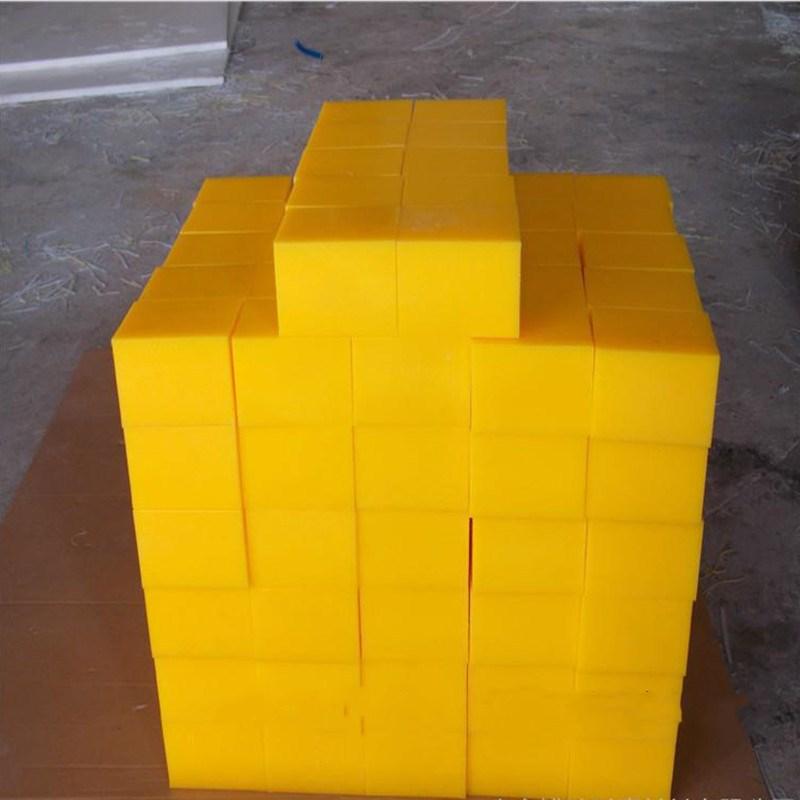 厂家直销PE板 高密度UPE板 抗静电超高分子量聚乙烯板hdpe板材示例图7