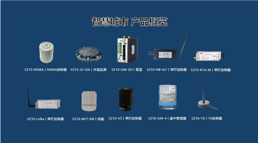 8路智能景观照明控制器 节电节能智能路灯单灯控制器 智慧灯控器示例图10