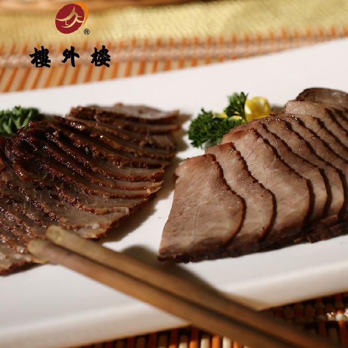 樓外樓 鹵牛肉200g袋裝鹵味肉類浙江杭州特產美食熟食 鹵肉 食品圖片