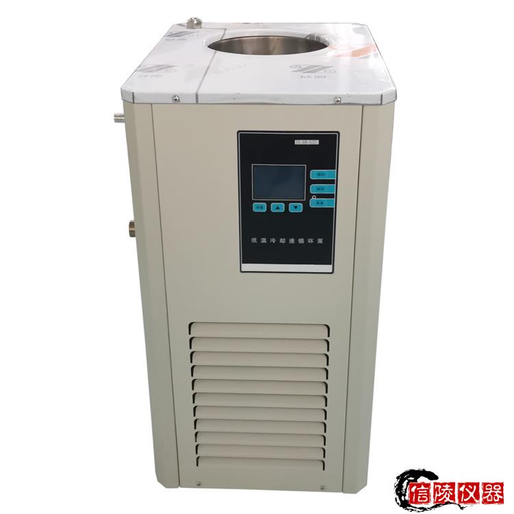 50升零下20度低温冷却机 DLSB-50/20低温冷却循环机示例图3