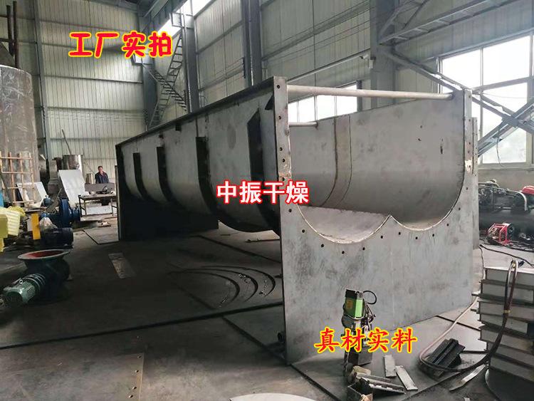 空心桨叶干燥机 污泥 染料干燥机 双轴桨叶干燥机示例图5