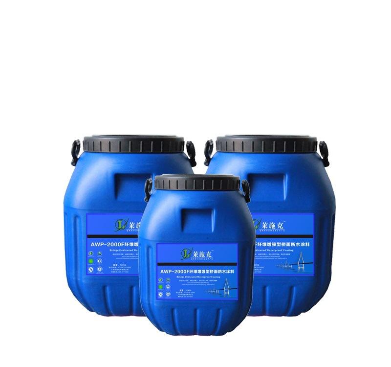 AWP-2000F纤维增强型防水涂料广安厂家行业领先示例图1