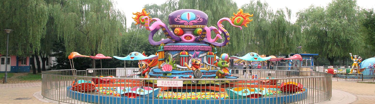 儿童游乐设备 厂家直销游乐设备 公园商场游乐设备 海洋戏珠示例图2