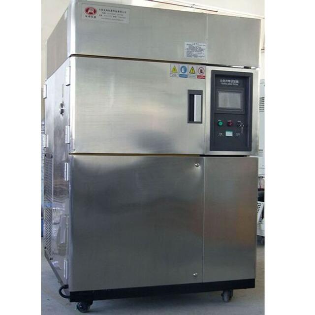 冷熱沖擊試驗箱-高低溫沖擊試驗箱FR- 1219三槽式冷熱沖擊試驗機