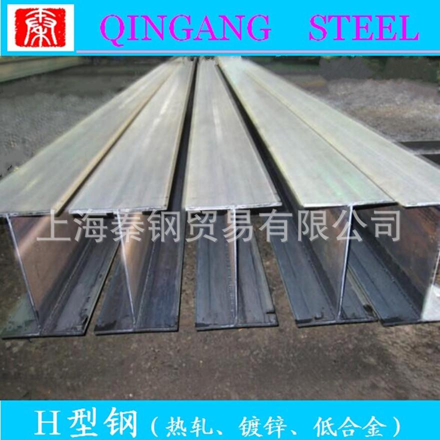 现货供应 Q235H型钢 h钢材  现货批发 厂价直销规格示例图19