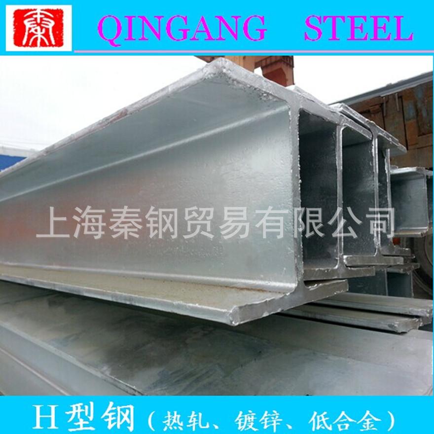 现货供应 Q235H型钢 h钢材  现货批发 厂价直销规格示例图20
