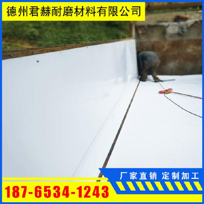 聚乙烯车厢滑板卸土净塑料底板后八轮卸土板泥头车不粘土板厚5mm示例图5