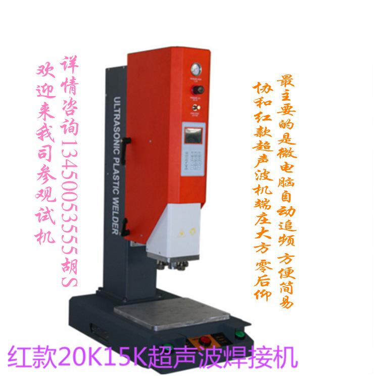 深圳超声波焊接机 一次性焊接无压痕 自动追频超声波焊接机示例图12