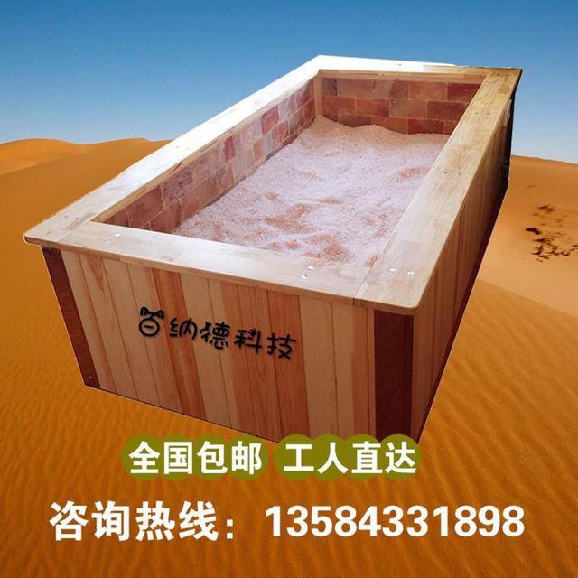 沙浴床_沙灸床加盟_沙療床加盟價格_沙療床廠家
