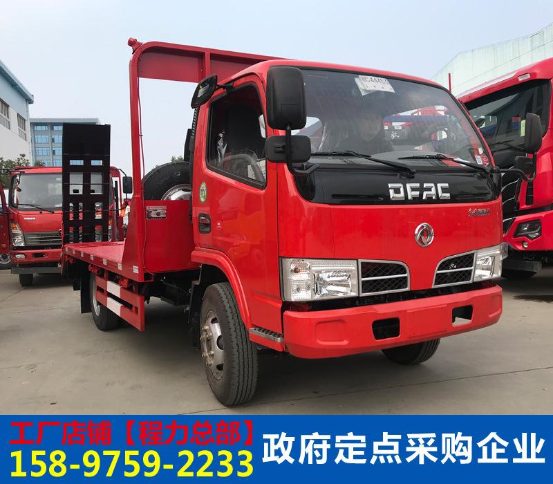 東風福瑞卡60挖機拖車C照駕駛的挖掘機平板運輸車藍牌挖機運輸車示例圖12