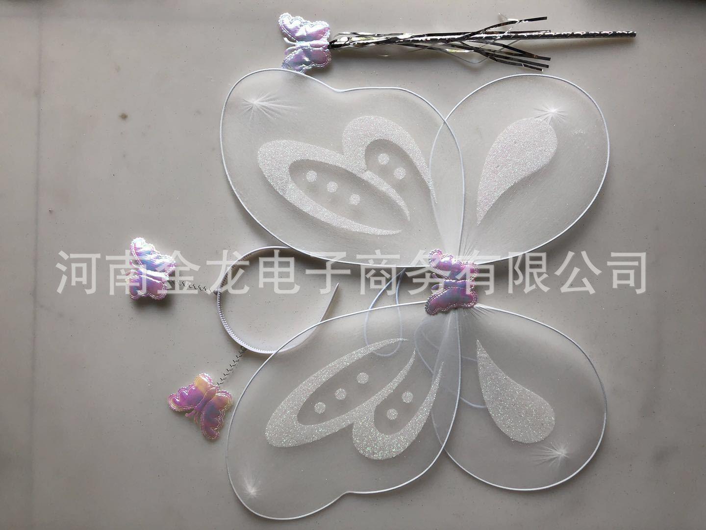 厂家七彩蝴蝶翅膀三件套儿童舞蹈表演示例图5