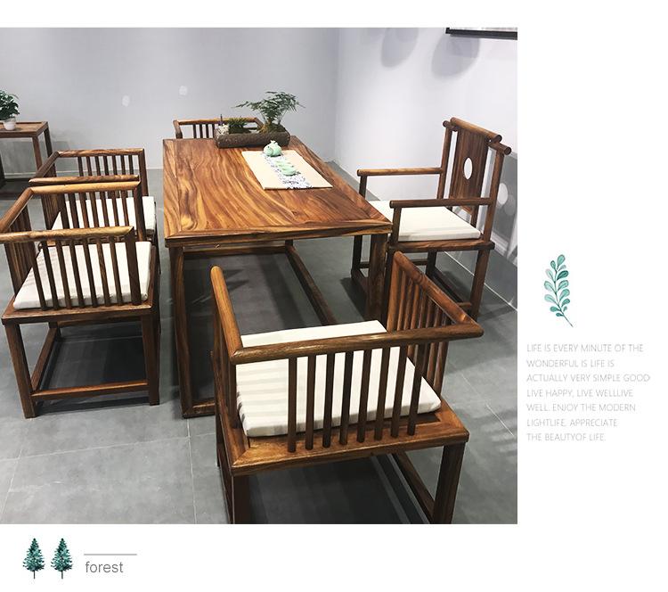 现代简约竞技宝和雷竞技哪个好茶桌椅组合新中式茶桌 胡桃木功夫茶几茶台免漆雷竞技靠谱吗示例图17