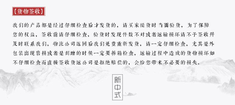 红木家具 新中式茶桌 胡桃木茶桌 实木公办室茶几茶桌椅组合示例图26
