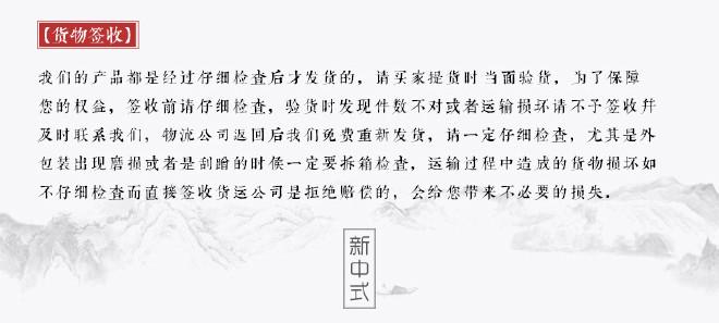 红木雷竞技靠谱吗 新中式茶桌 胡桃木茶桌 竞技宝和雷竞技哪个好公办室茶几茶桌椅组合示例图26