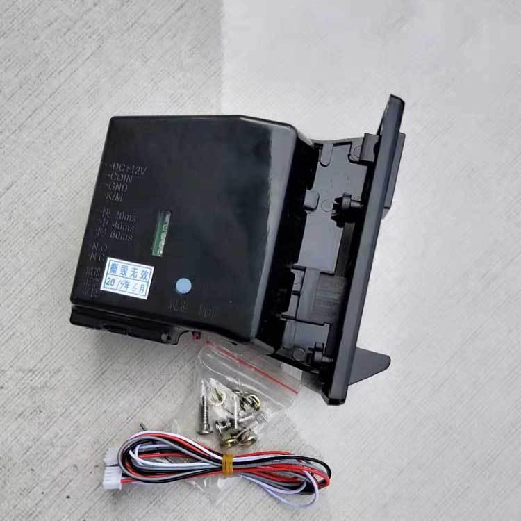 1元5角投币器 自动售水机投币器  售货机投币器示例图5