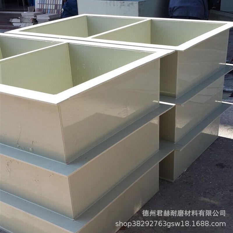 PP水箱加工订做 酸洗槽 耐酸碱易焊接水槽 龟箱鱼池聚丙烯板水箱示例图9