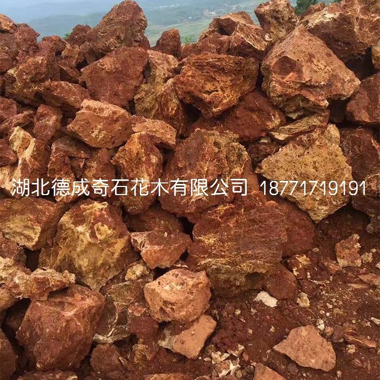 鸡骨石批发鸡骨石价格鱼缸石枫叶石价格火山石水景石料示例图7