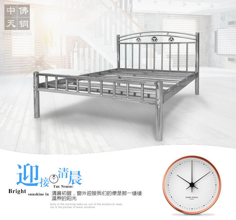 202钢制公寓出租屋床 不锈钢床1.2 1.5 1.8米304不锈钢双人床厂家示例图6