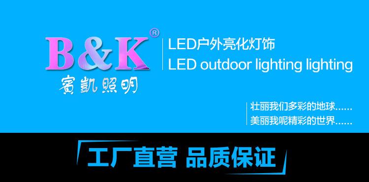 6W瓦楞灯 LED瓦片灯金黄光凉亭LED投射灯示例图1