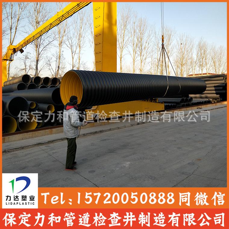 高密度聚乙烯螺旋波纹管 钢带波纹管 雨污水管网专用示例图10