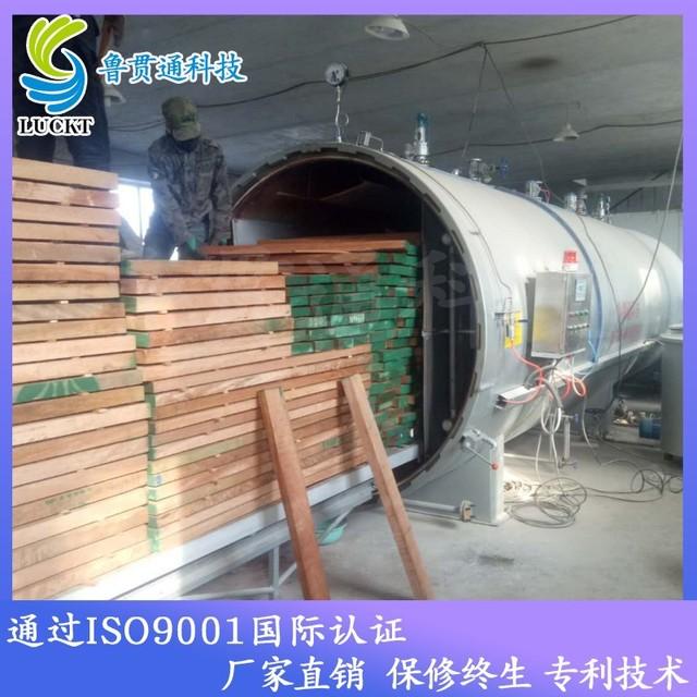 楊木無氧碳化爐 魯貫通 楊木無氧碳化設備 各種規格型號均可定制