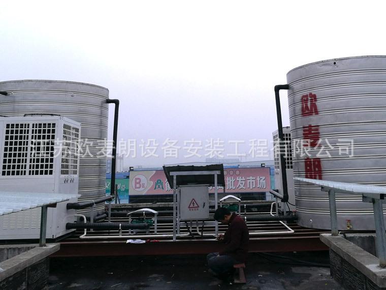 2印染厂纺织厂高温热水方案  工业循环热水专用热水器 工业空气能示例图5