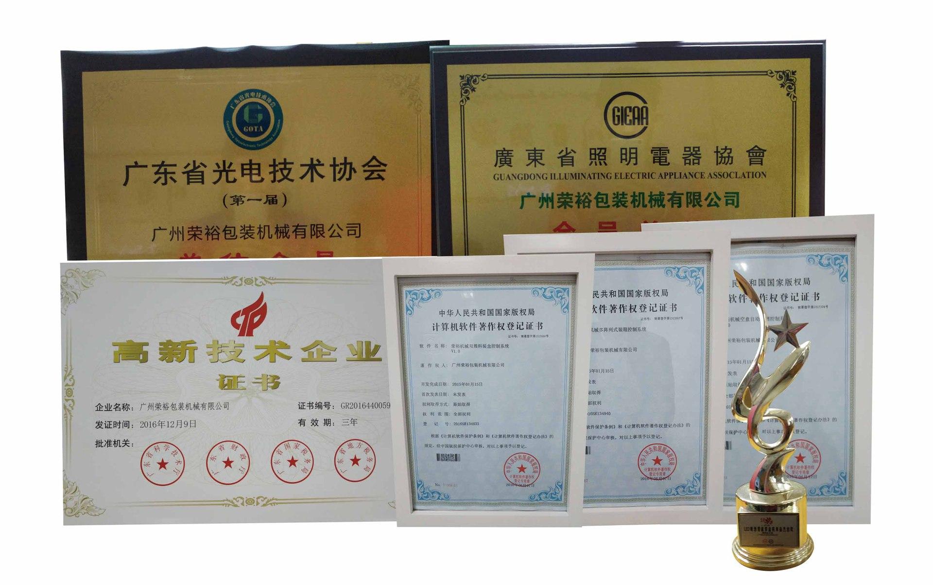 食品全自动装盒机 广州日用品自动包装设备 广州自动生产流水线示例图147