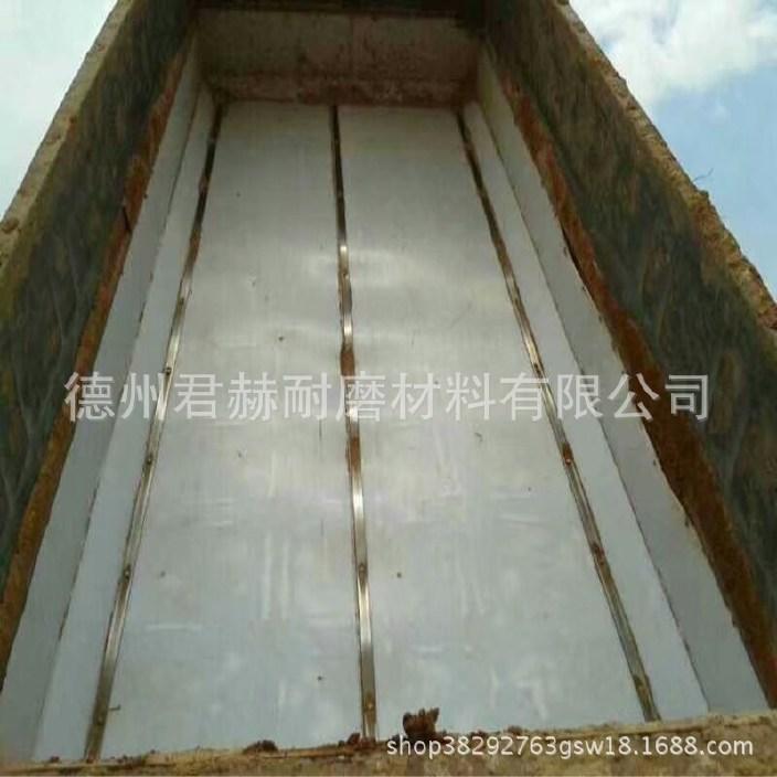 聚乙烯车厢滑板卸土净塑料底板后八轮卸土板泥头车不粘土板厚5mm示例图12