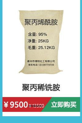 浙江工厂直发片状二水氯化钙74巨化二水氯化钙工业级免费拿样示例图13