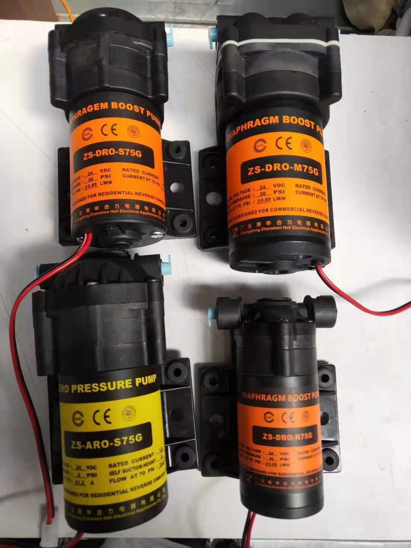 厂家直销售水机专用泵 400泵800g制水泵 展申泵 商用净水器泵示例图2