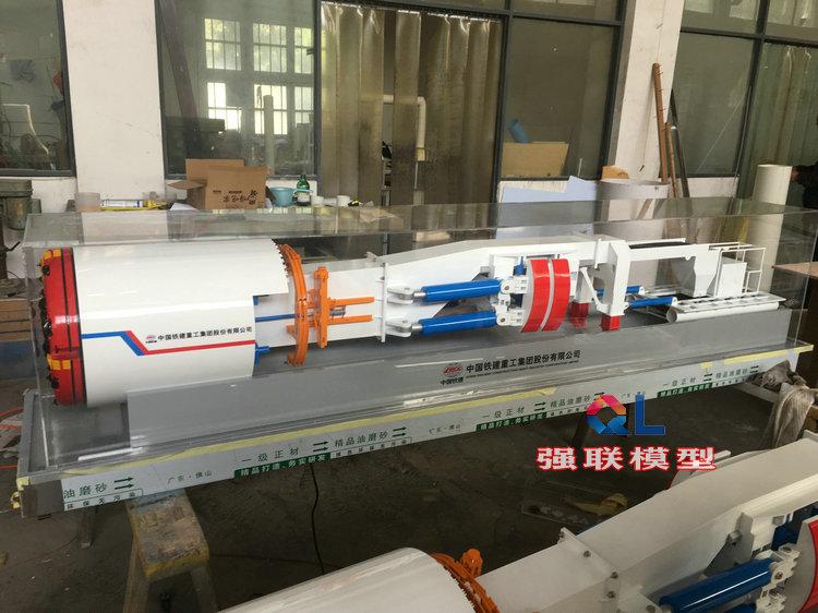 盾构机模型TBM盾构机模型实训装置长沙第五波神劫强联