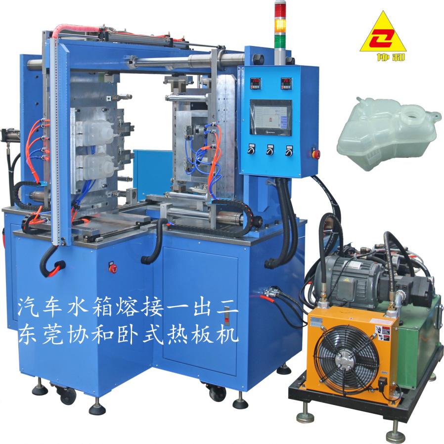 大型立柱式热板机 PP料加纤维焊接 防水气密塑胶焊接专用热板机示例图4