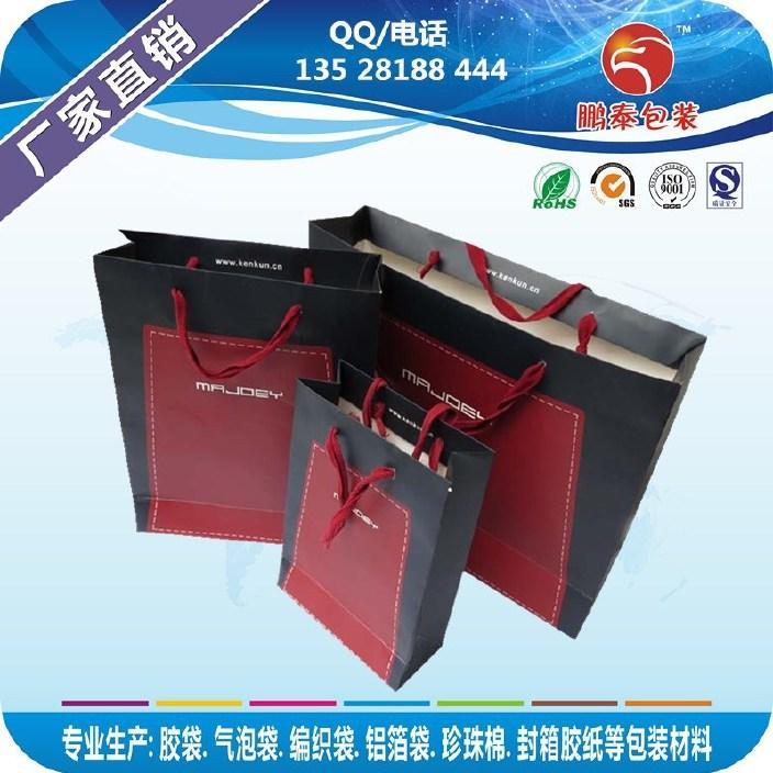 廠家直供定制禮品袋 牛皮紙袋 手提袋 服裝包裝袋 OPPO手機紙袋