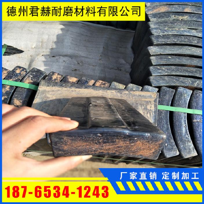 厂家直供刮板机耐磨内衬板微晶铸石板 煤仓溜槽用耐磨铸石板示例图5