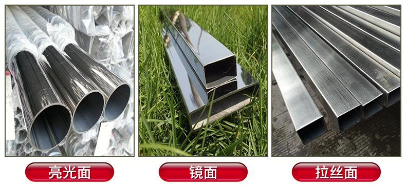 现货供应 不锈钢方管50*100*3.0拉丝方通 佛山厂家批发示例图8
