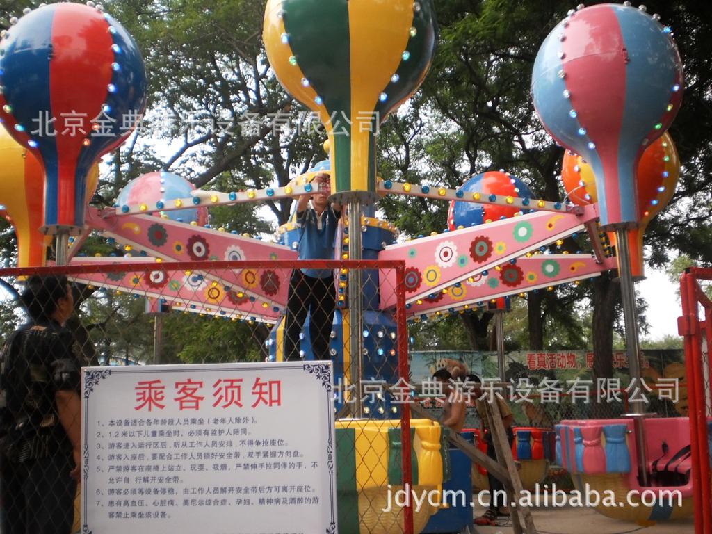 北京金典 桑巴气球 室外游乐设备 回本快的游乐设备示例图7
