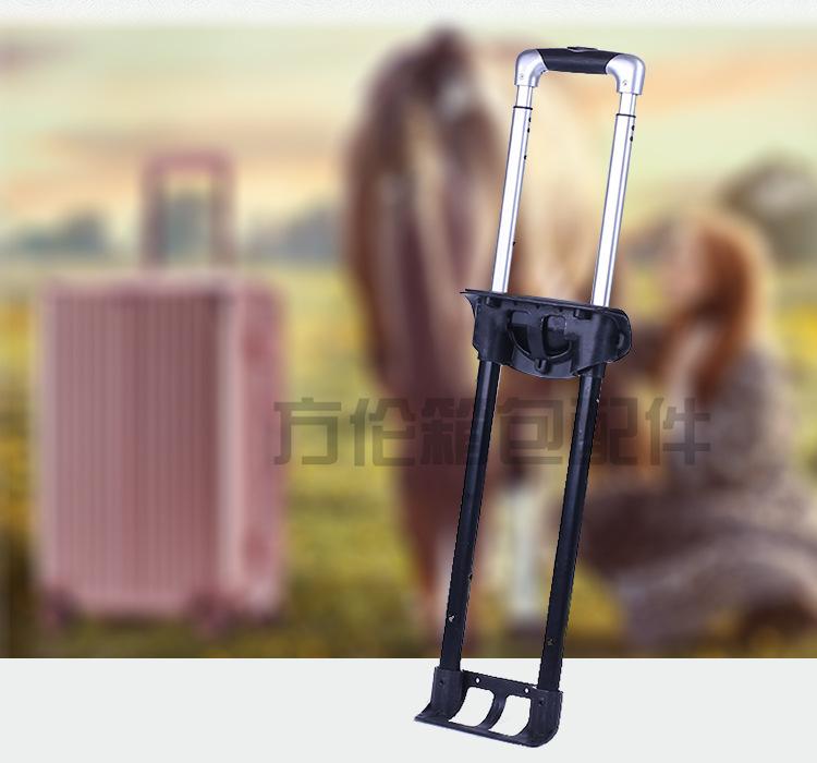 厂家直销 箱包配件拉杆架 箱包内置拉 杆两节三节拉杆 批发拉杆示例图9