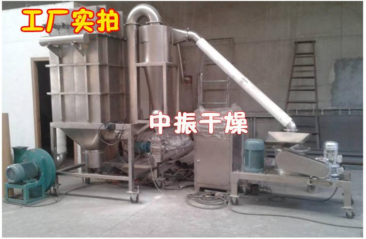 供应中药超微粉碎机 超微超细粉破碎机 ZFJ型微粉碎机 食品磨粉机示例图34